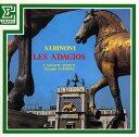 作曲家名: Ka行 - アルビノーニのアダージョ [UHQCD][CD] / クラウディオ・シモーネ (指揮)