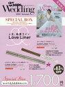 25ansウエディング 2018 Autumn x 「Love Liner」特別セット 本/雑誌 / 講談社