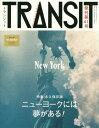TRANSIT 41 (講談社MOOK)[本/雑誌] / 講談社