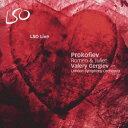 作曲家名: Wa行 - プロコフィエフ: バレエ音楽「ロメオとジュリエット」 作品64 (全曲) [UHQCD][CD] / ワレリー・ゲルギエフ (指揮)/ロンドン交響楽団