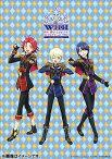 スペシャルイベント『朝も!夜も!どんなときも!always WITH you!!』by アイドルタイムプリパラ [2DVD+CD][DVD] / オムニバス