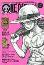 ONE PIECE magazine Vol.4 本/雑誌 (単行本 ムック) / 集英社
