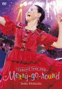 Seiko Matsuda Concert Tour 2018 Merry-go-round 初回限定版 DVD / 松田聖子