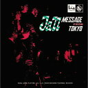 Artist Name: V - ジャズ・メッセージ・フロム・トウキョウ [SHM-CD][CD] / オムニバス