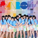 CD - THE BEST OF RAINBOW [通常盤][CD] / 虹のコンキスタドール