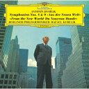 作曲家名: Ra行 - ドヴォルザーク: 交響曲第8番&第9番「新世界より」 [SHM-SACD] [初回生産限定盤][SACD] / ラファエル・クーベリック (指揮)/ベルリン・フィルハーモニー管弦楽団