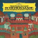 作曲家名: A行 - リムスキー=コルサコフ: 交響組曲「シェエラザード」 [SHM-SACD] [初回生産限定盤][SACD] / 小澤征爾 (指揮)/ボストン交響楽団