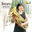 作曲家名: Sa行 - Beans[CD] / 佐藤采香、清水初海