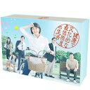 健康で文化的な最低限度の生活 DVD-BOX DVD / TVドラマ