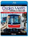 【ゆうメールのご利用条件】・商品同梱は2点まで・商品重量合計800g未満ご注文前に必ずご確認ください<内容>4月に私鉄として新しく生まれ変わった「Osaka Metro」こと大阪市高速電気軌道の代表的路線・御堂筋線の前面展望を4K撮影。なかもず駅を出発した30000系電車は、多くのターミナル駅に停まりながら千里中央駅へ。地上から地下へ入る復路も収める。<商品詳細>商品番号:VB-6763Railroad / Vicom Blu-ray Tenbo 4K Satsuei Sakuhin Osaka Metro 30000 Kei Midosuji Sen & Kita Osaka Kyuko Dentetsu 4K Satsuei Sakuhin Nakamozu - Esaka - Senri Chuo Ofukuメディア:Blu-ray収録時間:110分リージョン:freeカラー:カラー発売日:2018/12/21JAN:4932323676333ビコム ブルーレイ展望 4K撮影作品 Osaka Metro 30000系 御堂筋線&北大阪急行電鉄 4K撮影作品 なかもず〜江坂〜千里中央 往復[Blu-ray] / 鉄道2018/12/21発売
