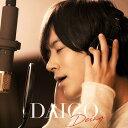 Beingカバーアルバム『Deing』 [DVD付初回限定盤 A][CD] / DAIGO