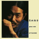藝人名: M - Attached(未練)[CD] / Masabumi Kikuchi
