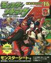 モンスターストライク最強攻略BOOK 14[本/雑誌] (単行本・ムック) / XFLAGスタジオ