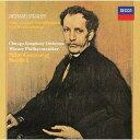樂天商城 - R.シュトラウス: アルプス交響曲/交響詩「ドン・ファン」[CD] / クラシックオムニバス