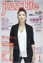 JAZZ LIFE 2019年1月号 【表紙】 大西順子 本/雑誌 (雑誌) / ジャズライフ