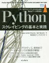 [書籍とのゆうメール同梱不可]/Pythonスクレイピングの基本と実践[本/雑誌] / S.V.ブルーク/著 B.バーセンス/著