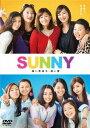 SUNNY ╢пдд╡д╗¤д┴бж╢пдд░ж ─╠╛я╚╟[DVD] / ╦о▓ш