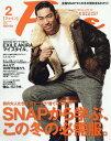 Fine (ファイン) 2019年2月号 【表紙】 EXILE AKIRA 本/雑誌 (雑誌) / マガジンハウス