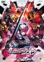 仮面ライダージオウ VOL.2[DVD] / 特撮