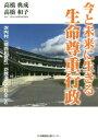 ゼンリン住宅地図ソフト デジタウン 西和賀町 201805 033660Z0B 【NFR店】