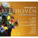 作曲家名: A行 - ベートーヴェン: ソナタとピアノ作品集[CD] / アンドリュー・ランジェル (ピアノ)