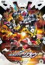 仮面ライダージオウ VOL.3[DVD] / 特撮