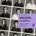 作曲家名: Ka行 - ブラームス: 室内楽全集 第1集 ピアノ四重奏曲集[CD] / クラシックオムニバス