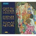 作曲家名: Ka行 - マーラー: 交響曲 第9番[CD] / クラシックオムニバス