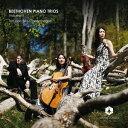 作曲家名: Ka行 - ベートーヴェン: ピアノ三重奏曲集 第2集[CD] / クラシックオムニバス