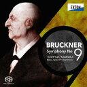 作曲家名: Ka行 - ブルックナー: 交響曲 第9番[SACD] / 上岡敏之 (指揮)/新日本フィルハーモニー交響楽団