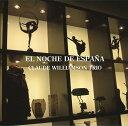 艺人名: C - スペインの夜[CD] / クロード・ウィリアムソン・トリオ