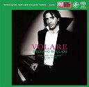 艺人名: S - ヴォラーレ[SACD] / ステファノ・ボラーニ・トリオ