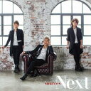 艺人名: S - Next [DVD付初回限定盤][CD] / sources
