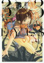 3×3EYES(サザンアイズ) 鬼籍の闇の契約者 4 (ヤングマガジンKCスペシャル) (コミックス) / 高田裕三/著