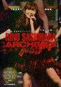 AKB48 指原莉乃アーカイブス[本/雑誌] (単行本・ムック) / アイドル研究会