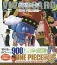 ビブルカード VIVRE CARD ONE PIECE図鑑 STARTER SET Vol.2 本/雑誌 (単行本 ムック) / 尾田栄一郎/著