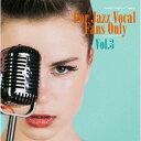 艺人名: V - FOR JAZZ VOCAL FANS ONLY VOL.3[CD] / オムニバス