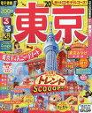 2020 るるぶ東京 (るるぶ情報版 関東 6) 本/雑誌 / JTBパブリッシング
