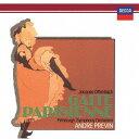 Orchestral Music - オッフェンバック: バレエ「パリの喜び」 [SHM-CD][CD] / アンドレ・プレヴィン (指揮)/ピッツバーグ交響楽団