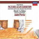 Composer: A Line - ムソルグスキー: 組曲「展覧会の絵」 [SHM-CD][CD] / アンドレ・プレヴィン (指揮)/ウィーン・フィルハーモニー管弦楽団