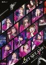 モーニング娘。'18コンサートツアー秋〜GET SET GO 〜ファイナル 飯窪春菜卒業スペシャル DVD / モーニング娘。'18