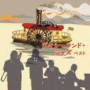 Artist Name: K - デキシーランド・ジャズ ベスト[CD] / 薗田憲一とデキシー・キングス