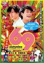 【送料無料選択可!】69 sixty nine / 邦画