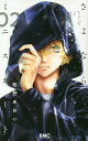 さよならミニスカート 2 (りぼんマスコットコミックス)[本/雑誌] (コミックス) / 牧野あおい/著