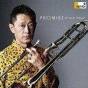作曲家名: A行 - プロミス -PROMISE-[CD] / 小田桐寛之