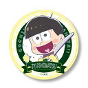 【ベルハウス】ごちきゃら 缶バッチ おそ松さん 十四松 グッズ