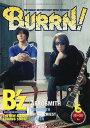 【5月8日以降出荷】 BURRN!! (バーン) 2019年6月号 【表紙&巻頭】 B'z[本/雑誌] (雑誌) / シンコーミュージック・エンタテイメント
