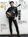 アコースティックギターマガジン 2019年6月号 【表紙】 田島貴男 【付録】 CD 本/雑誌 (雑誌) / リットーミュージック