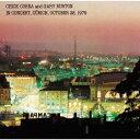 藝人名: C - チック・コリア&ゲイリー・バートン・イン・コンサート [UHQCD] [限定盤][CD] / チック・コリア&ゲイリー・バートン