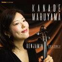作曲家名: Ma行 - ベンジャミン: ヴィオラ・ソナタ 〜オール・イギリス・プログラム〜[CD] / 丸山奏 (ヴィオラ)